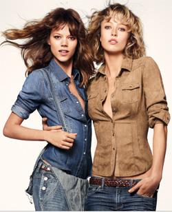 Circulaire Boutique Mode Fashion HM Circulaire H&M